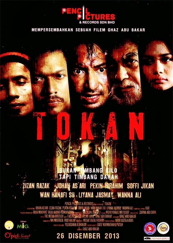 Tokan Full Movie 2013 DVDRip