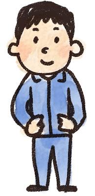 ジャージを着た男子中学生・高校生のイラスト