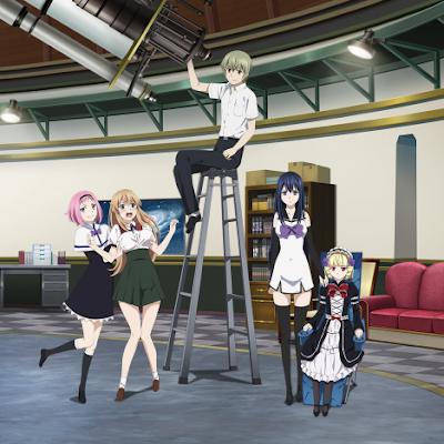 Un episodio especial del anime Gokukoku no Brynhildr en su segundo BD/DVD
