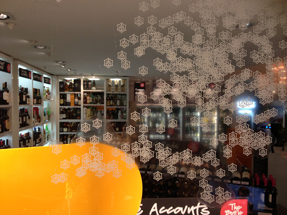 Veuve Clicquot snow pattern- display design by Objet Bart