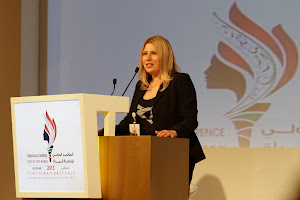 2013 International Conference on Women&#39;s Sports in Abu Dhabi