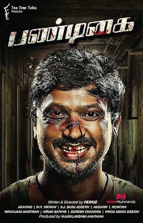 Poster Of Pandigai In Dual Audio Hindi Tamil 300MB Compressed Small Size Pc Movie Free Download Only At songspk.link