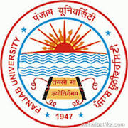 panjab university M.phil/Ph.D results 2013