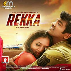 Rekka 2017 Hindi Dubbed Full Movie HDRip 720p at xcharge.net