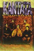 Kantata Samsara