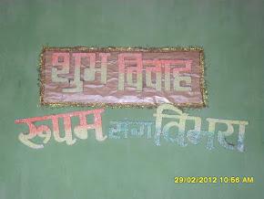 Vibhay Weds Rupam