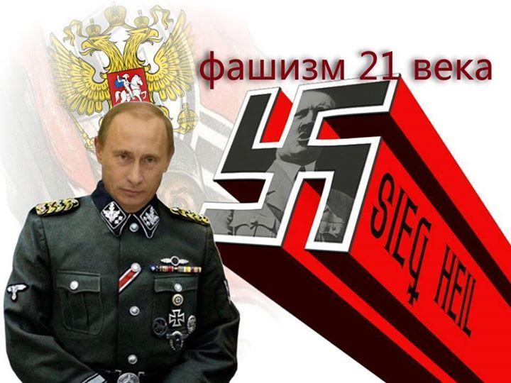 В России отец выбросил с 8-го этажа годовалого сына за то, что тот громко плакал - Цензор.НЕТ 7467