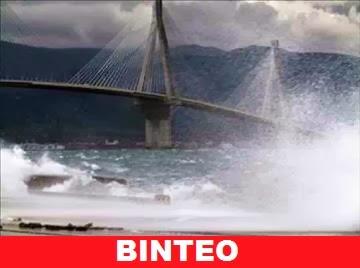 Κλειστή η πορθμειακή γραμμή Ρίου - Αντιρρίου - Η θάλασσα σκέπασε το λιμάνι!