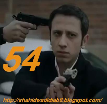 http://shahidwadidiab8.blogspot.com/2014/04/wadi-diab-8-ep-54-222.html