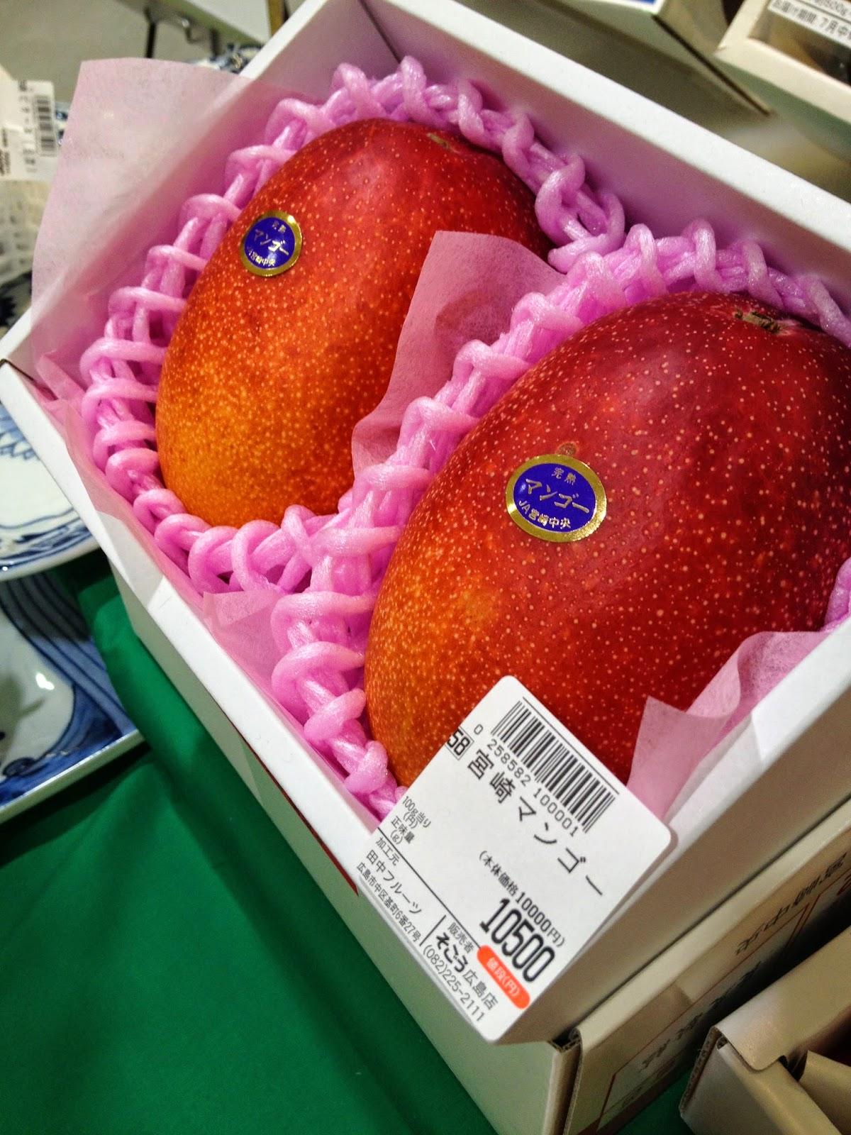 Agriculture, Auction, Business, Economic, Egg of the Sun, Farmer, Fruits, Fukuoka, Japan, Kyushu, Mangoes, Miyazaki Mangoes, Most Expensive Fruits,