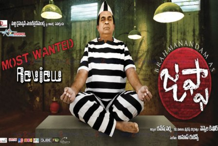 Watch Jaffa (2013) Telugu Movie Online