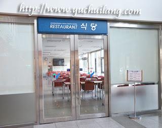Restoran Asrama Belia Seoul