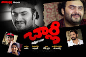 Telugu Movie Charlie Wallpapers-thumbnail-4