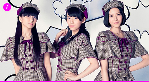 Perfume - Daijo banai | randomjpop.blogspot.co.uk
