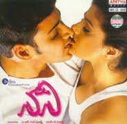 Nani (2004) Telugu Mp3 Free Songs Download