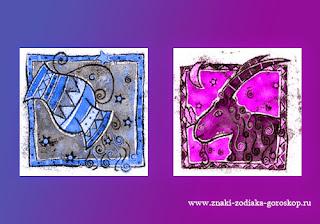 Мужчина Водолей женщина Козерог совместимость - http://www.znaki-zodiaka-goroskop.ru/