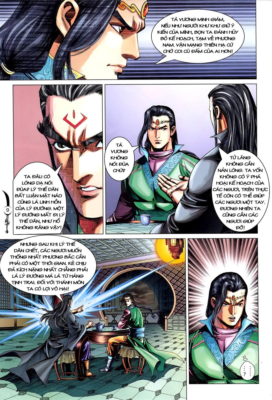 Đại Đường Song Long Truyện chap 216 - Trang 11