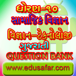STANDARD - 10 QUESTION BANKS (SOCEAL SCENCE,SCIENCE TECHNOLOGY, GUJARATI)