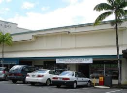 Abundant Life Natural Foods Hilo Hawaii