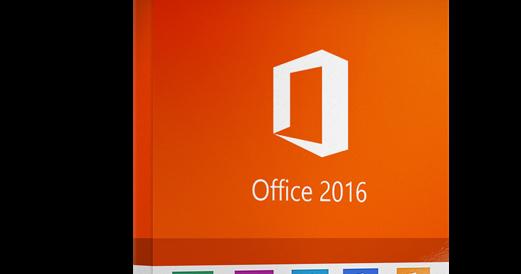 Microsoft office 2016 pro 32bit 64bit free download full - Download office 2013 full crack 32bit ...
