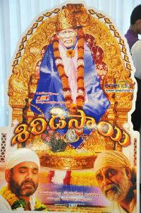 Shirdi Sai Baba/ Telugu: షిర్డీ సాయి