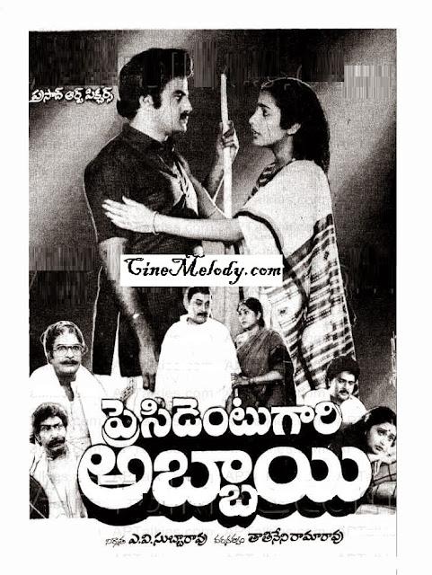 Presidentgari Abbayi Telugu Mp3 Songs Free  Download  1997