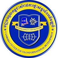 http://www.cambodiajobs.biz/2015/11/practical-project-cycle-management-and.html