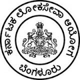 KPSC Recruitment 2014 - 550 Assistant Engineer & Junior Engineer Jobs