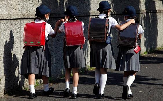 Japon öğrenciler