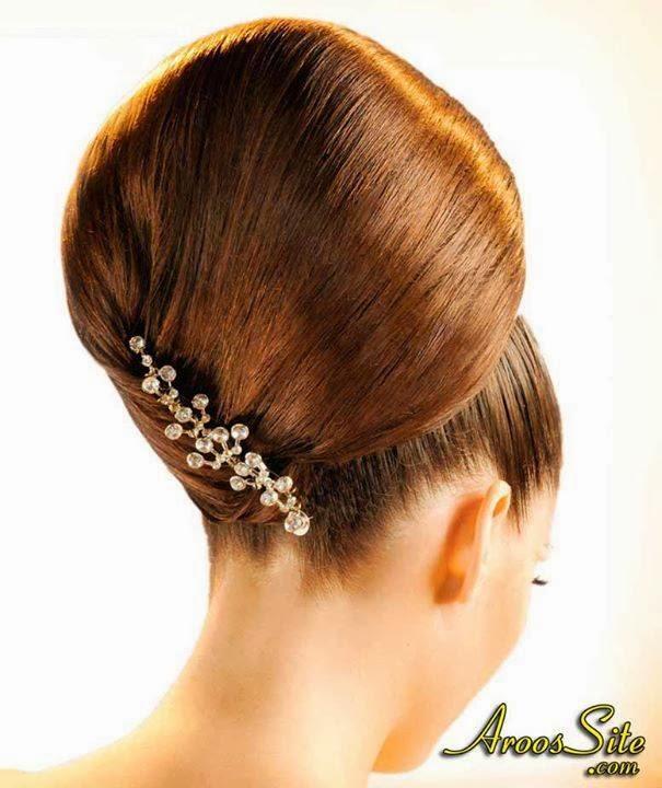 Shinion Hair Style