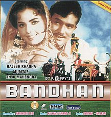 Bandhan 1969 Hindi Movie Watch Online