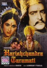 Harishchandra Taramati 1963 Hindi Movie Watch Online