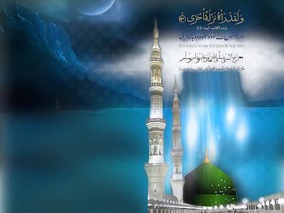 Eid Cards 2012 Friends & Family