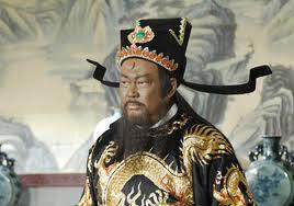 Phim Bao Thanh Thiên
