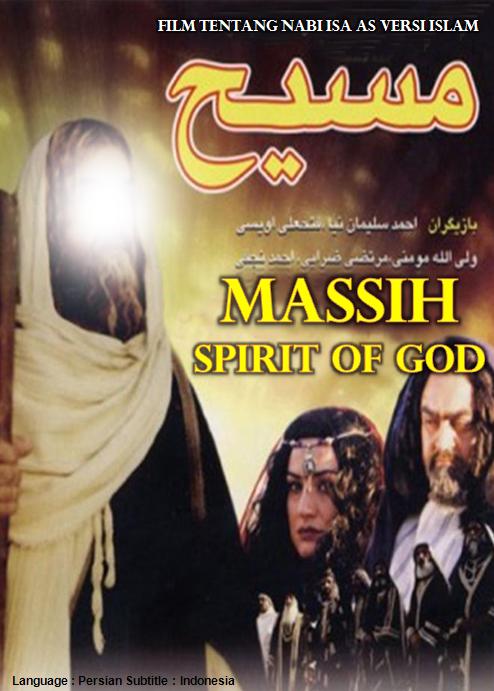 the messiah iranian movie