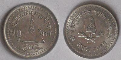 nepal 50 paisa 2004