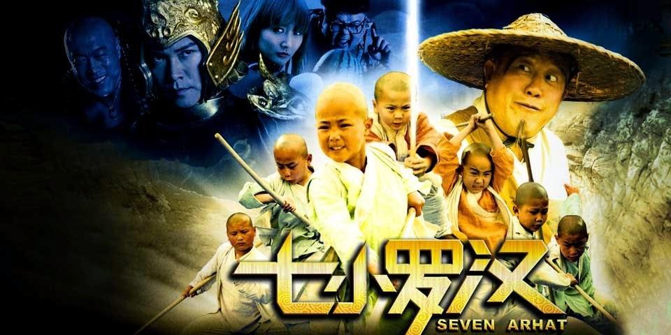 Ảnh trong phim 7 Vị La Hán - Seven Arhat 1