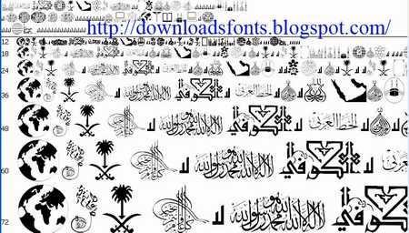 share font arab mcs mix