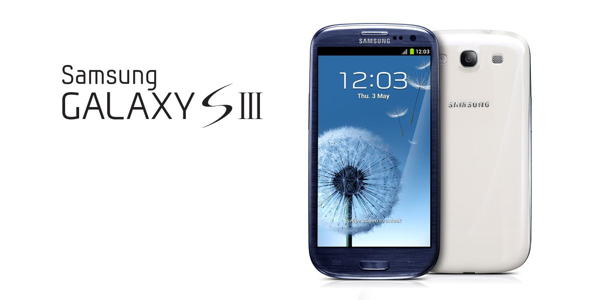 Скачать прошивки для Samsung Galaxy S3