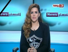 شيماء صابر مقدمة برنامج النهار نيوز على قناة النهار