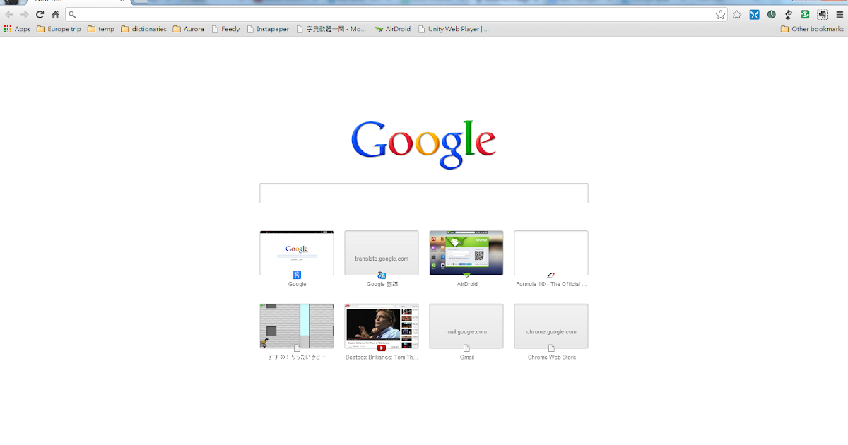 how to change new tab page in google chrome