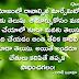 Latest Telugu Nice Success Quotations by Barack Obama 985