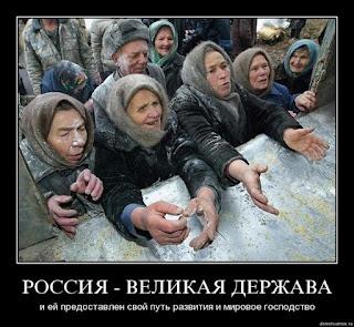 На месте крушения Boeing в Донбассе найдены новые останки жертв, - прокуратура Нидерландов - Цензор.НЕТ 9468