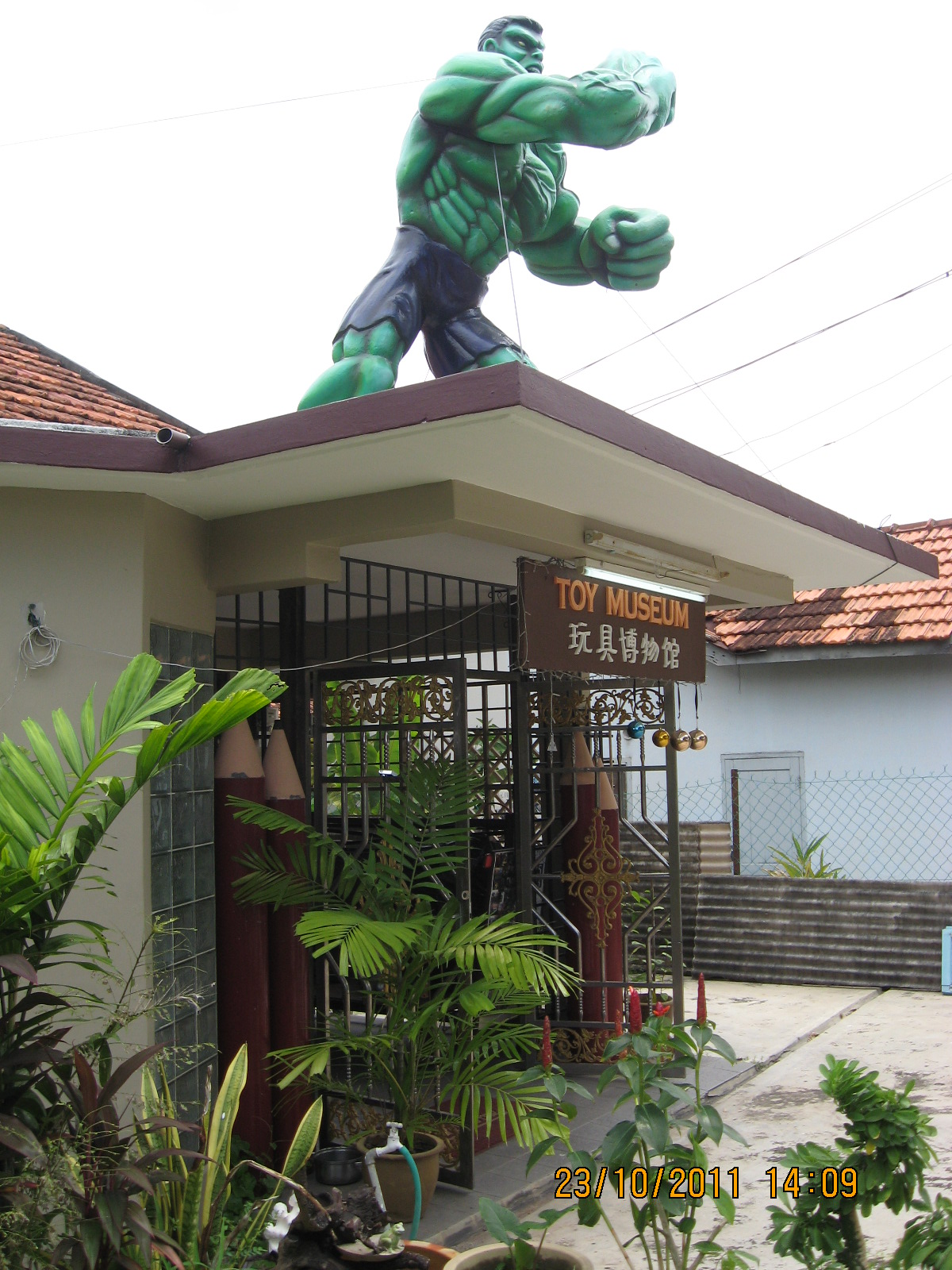 Toy Museum Melaka: Address, Phone Number, Toy Museum Melaka Reviews: 5/5