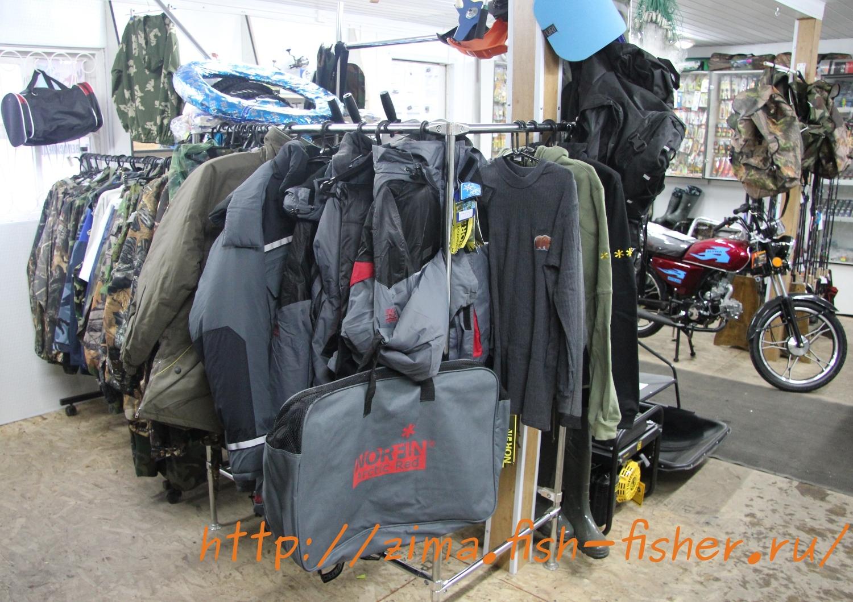 Товары для зимней рыбалки в магазине. Одежда
