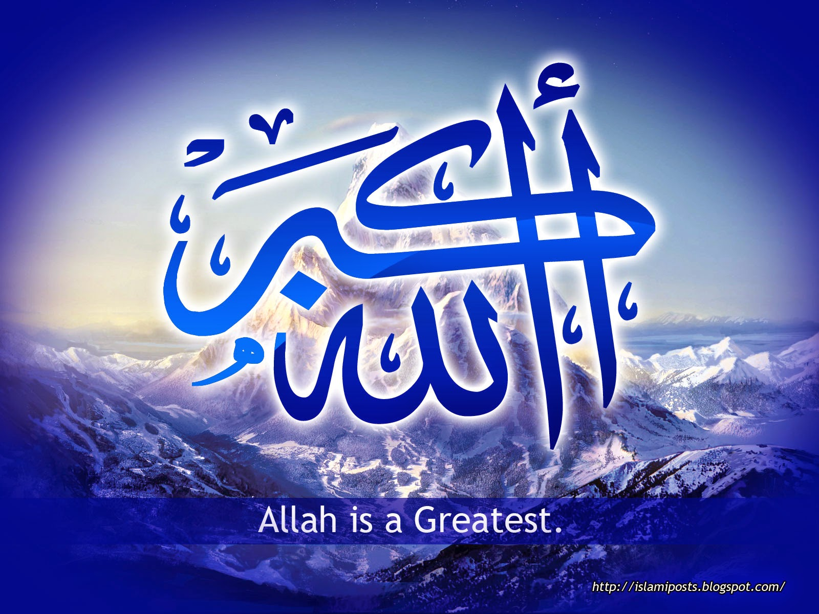 Allah sb sy bara he