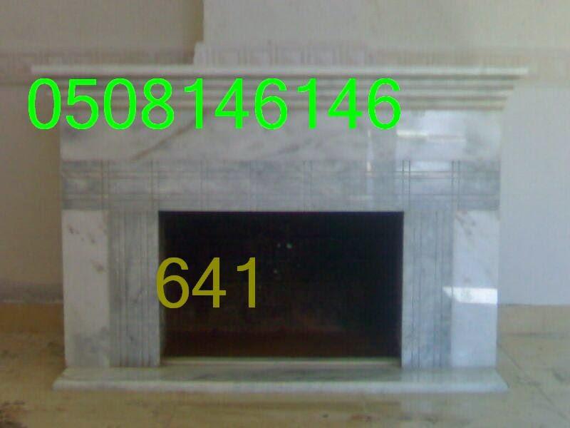 ديكورات مشبات 641.jpg