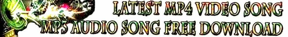 English Mp3 Songs