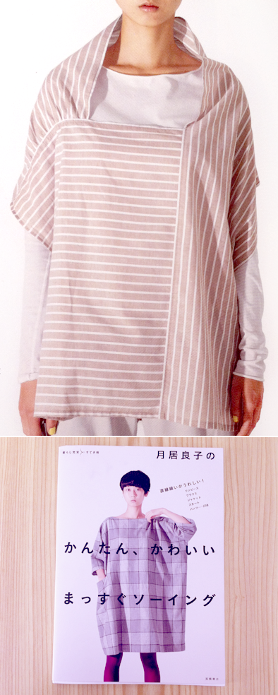 Monográfico blusa costura Trapo y Tela Abril