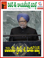 FIRST TELUGU FREE E-MAGAZINE